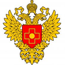 22 ноября 2018 г. ФБУЗ СМЦ ФМБА России посетил руководитель ФМБА